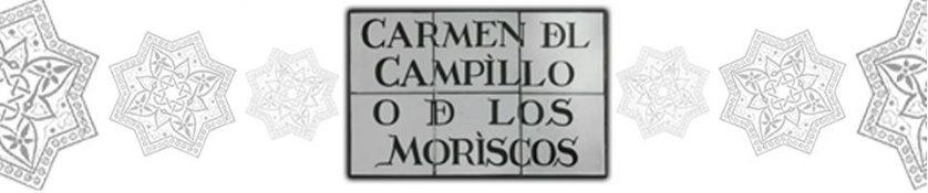 Tetería mora de Crevillente Carmen Campillo