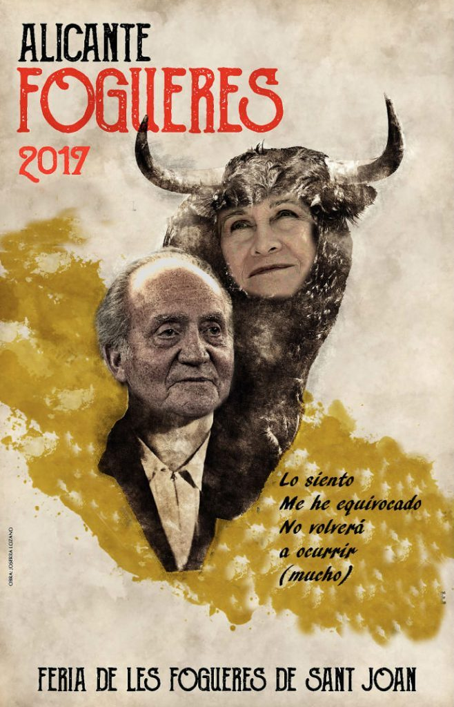 El cartel taurino que se desechó antes de elegirse el de Miguel Hernández