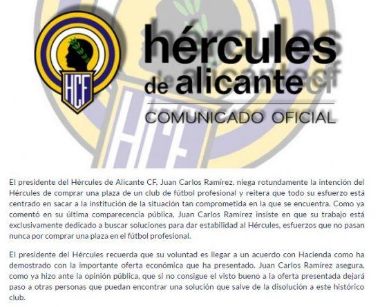 Comunicado oficial del Hércules CF